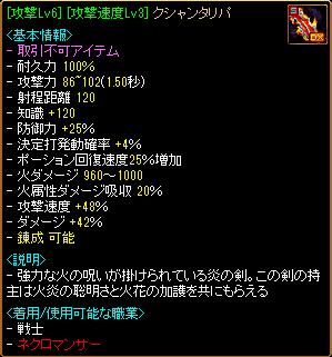 最期の戦士064