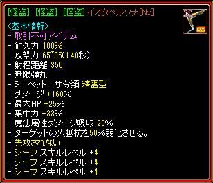 FAT2_1003.png