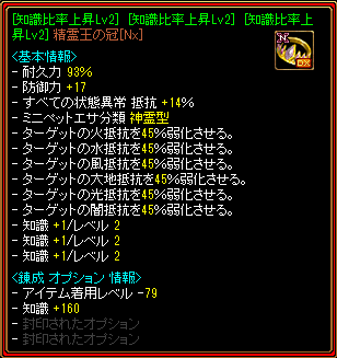 FAT2_1004.png