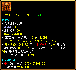 FAT2_1005.png