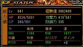FAT2_1006.png