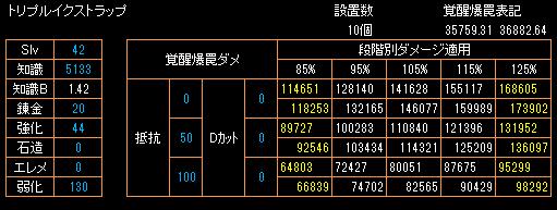 FAT2_1007.png
