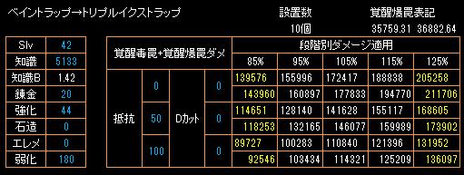 FAT2_1008.png