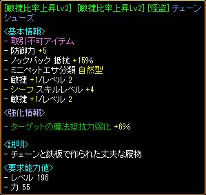 FAT2_1112.png
