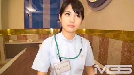 【シロウトTV】素人AV体験撮影959 鈴木さとみ 18歳 歯科衛生士 1
