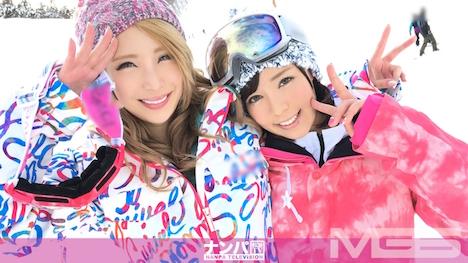 【ナンパTV】スノボナンパ 01 in 湯沢 りおん 20歳 真珠養殖スタッフ さわ 25歳 海苔養殖スタッフ 1
