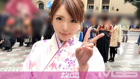 【ナンパTV】卒業式ナンパ 01 in 新宿 あいか 22歳 大学生 1
