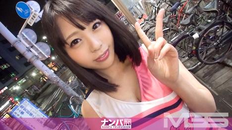 【ナンパTV】地下アイドルナンパ 02 チームN ちひろ 21歳 地下アイドル 1