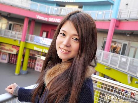 【Tokyo247】メアリー
