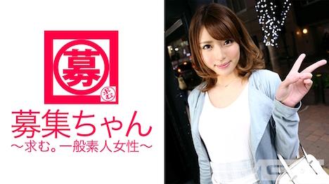 【ARA】募集ちゃん 073 かすみ 22歳 専門学生 1