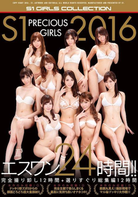【新作】S1 PRECIOUS GIRLS 2016エスワン24時間!! 1