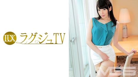 【ラグジュTV】ラグジュTV 370 白井環 28歳 茶道教室講師 19