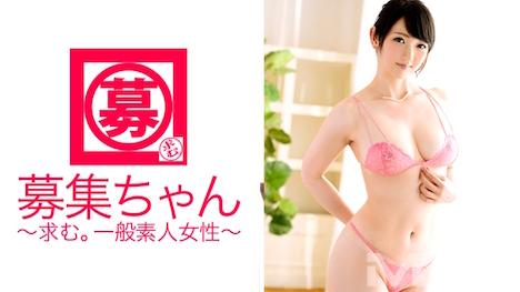 【ARA】募集ちゃん 098 ゆり 25歳 OL 1