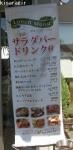 れんが亭 (2)