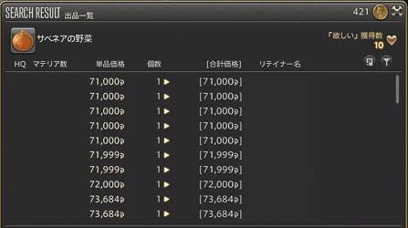market_20160122