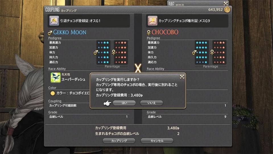 Xeno-Ysman-2016_10_01-20_25.jpg