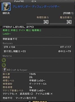 Xeno-Ysman-2016_10_14-00_20.jpg