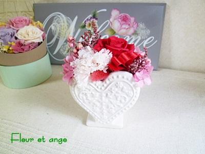 fleur338.jpg