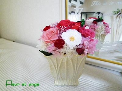 fleur345.jpg