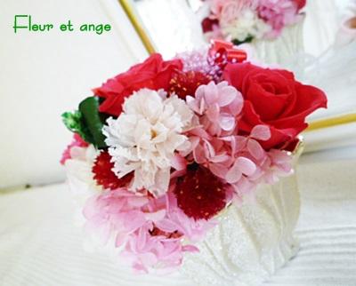 fleur346.jpg