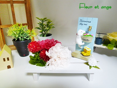 fleur351.jpg