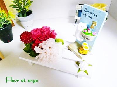 fleur353.jpg
