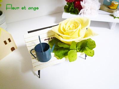 fleur354.jpg