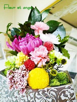 fleur362.jpg