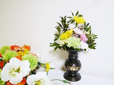 fleur375.jpg