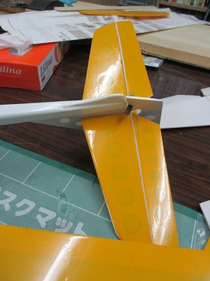尾翼151205