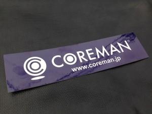 コアマン2