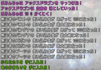 SnapCrab_No-0020_20160806154426929.png