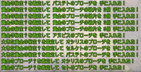 SnapCrab_No-0058.png