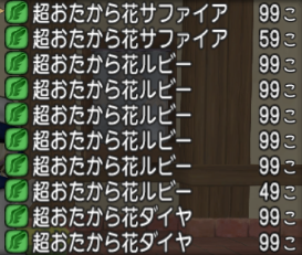 SnapCrab_No-0059.png
