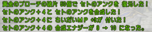 SnapCrab_No-0060.png
