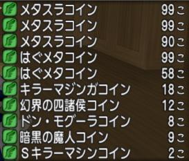 SnapCrab_No-0062.png
