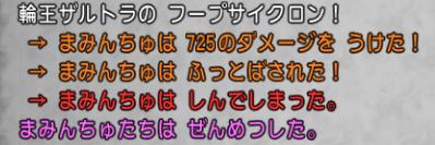 SnapCrab_No-0065.png