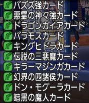 SnapCrab_No-0150.png