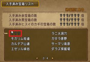 SnapCrab_No-0153.png