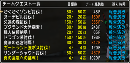 SnapCrab_No-0243.png