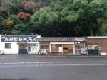 鳥越製麺所@箕浦