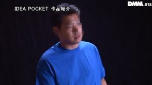 ゲイ オフ会 動画