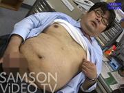46歳175cm116kgの両刀使い課長が、オフィスで変態オナニー
