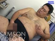 41歳170cm110kgのタチの太マラ君の面接オナニー
