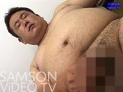 38歳太目ハンサム氏の真っ黒い仮性包茎オナニー。