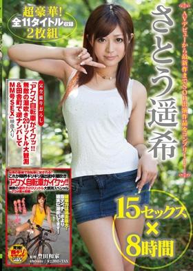 pp_156677l.jpg