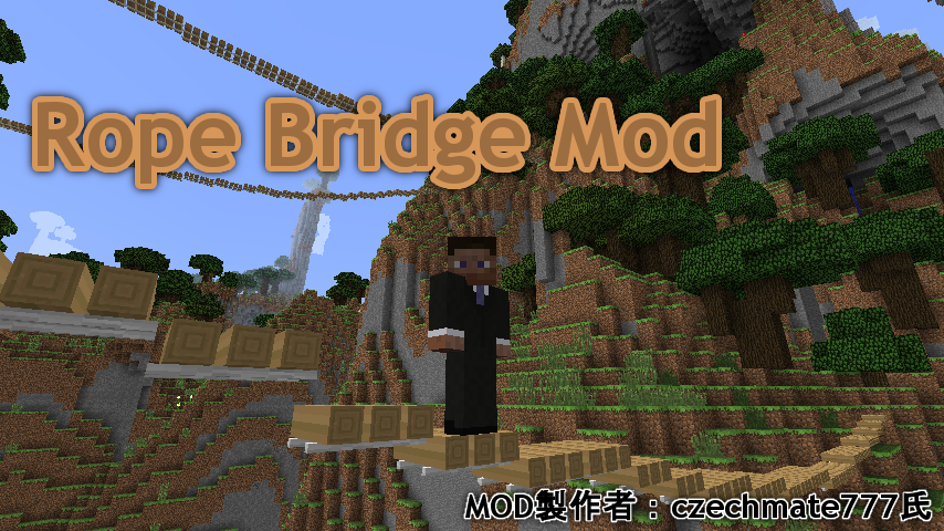 Rope Bridge Mod-1