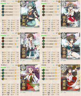 2015秋E4-1h