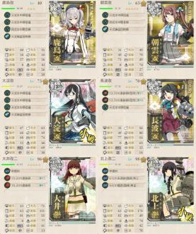 2015秋E4-2h