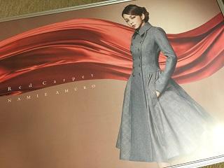 安室奈美恵 Red Carpet ポスター